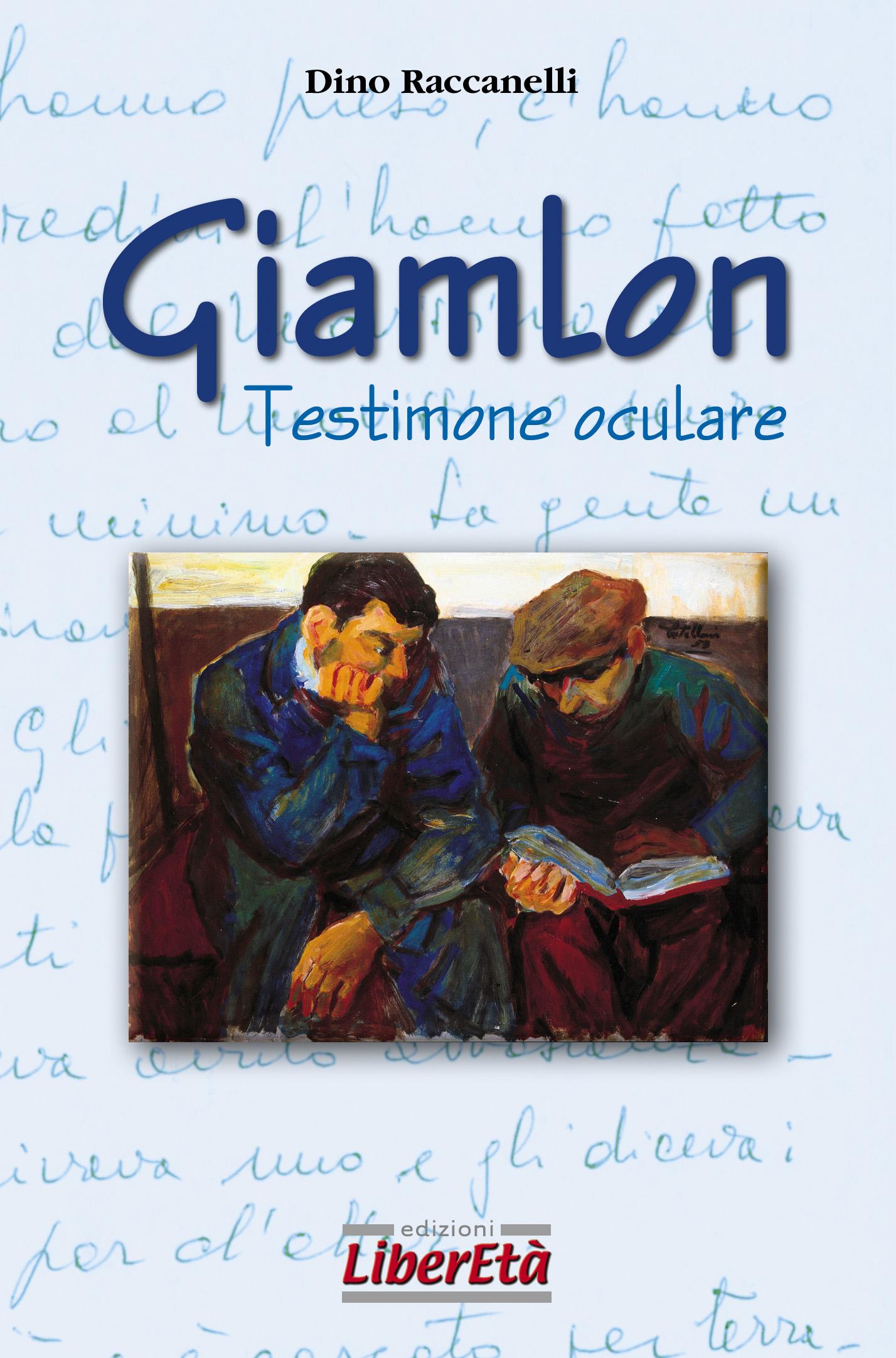 Giamlon
